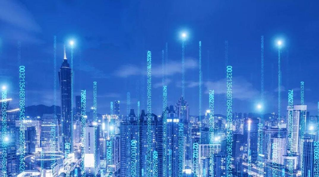 北京市关于加快建设全球数字经济标杆城市的实施方案