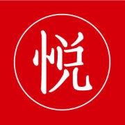 花样年集团(中国)有限公司
