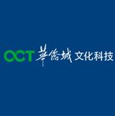 华侨城科技