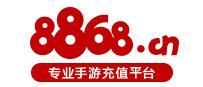 8868交易平台