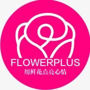 FlowerPlus花+