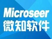 VIPHRM微知软件