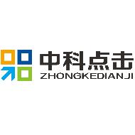 中科点击(北京)科技有限公司
