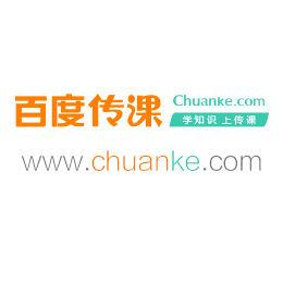 传课计算机系统(北京)有限公司