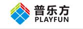 普乐方PlayFun