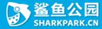 鲨鱼公园SHARKPARK