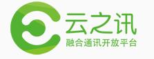 UcPaas云之讯网络