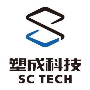 塑成科技(北京)
