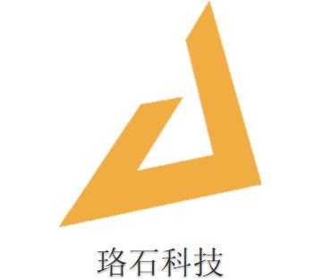 珞石(北京)科技有限公司