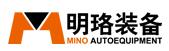 广州明珞汽车装备有限公司