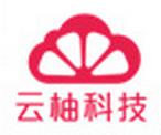 杭州云柚科技