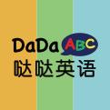 DaDaABC哒哒英语
