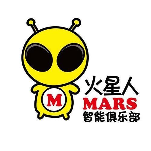 火星人俱乐部